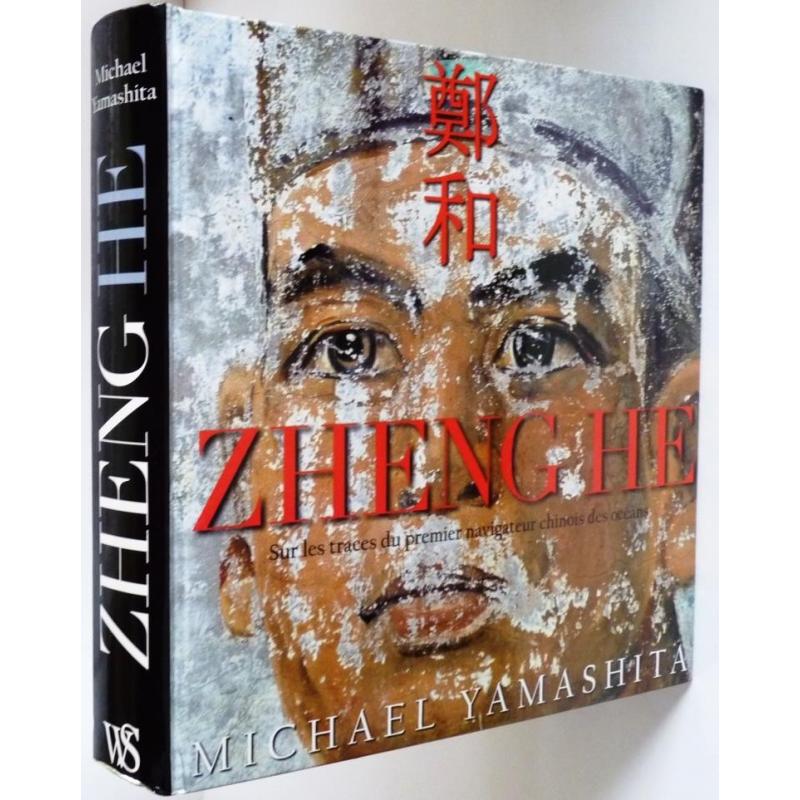 [INSPIRATION] La Chine (M. Gorelik) Zheng-he-sur-les-traces-du-premier-navigateur-chinois-des-oceans