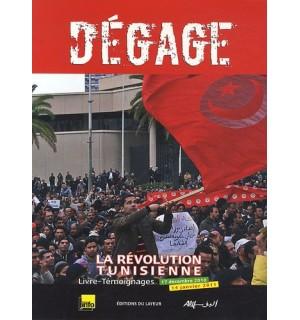 Dégage - la révolution tunisienne, 17 décembre 2010-14 janvier 2011